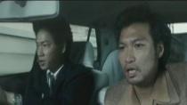 《最坏的家伙们》中文预告 绫野刚演绎黑心警察