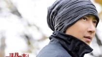 《寻找罗麦》先行版预告 韩庚演绎一场另类恋情