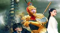 《西游记之锁妖封魔塔》预告 童星三毛变身孙悟空