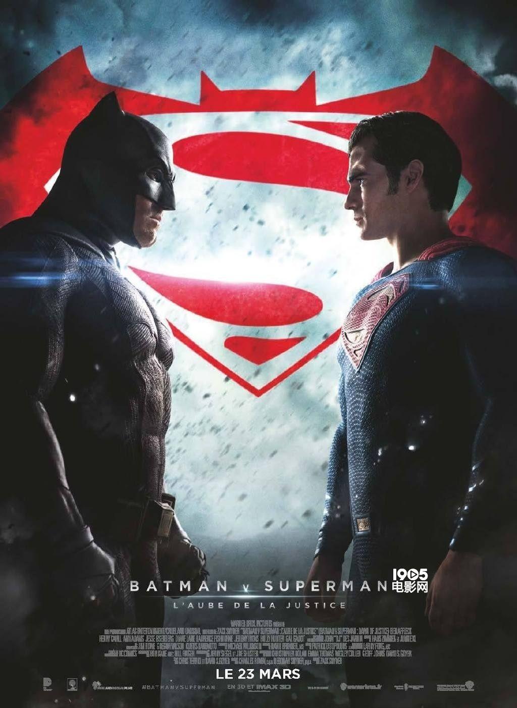 北美票房:《蝙超大战》夺冠 《动物城》居亚