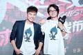 0328快讯:《不速之客》首映 《蝙超大战》破3亿