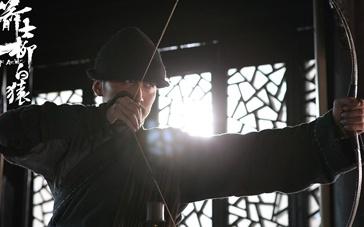 解析电影《箭士柳白猿》之美 武侠与箭术之道