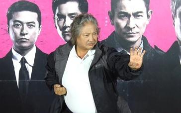 洪金宝宣传新片自曝更爱彭于晏 恭喜华仔再得子