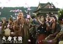 《大唐玄奘》信念版预告 黄晓明演绎