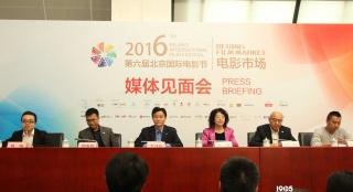 北影节公布筹备情况 电影市场创投项目再破纪录