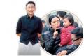 刘德华在官网发文 疑似否认朱丽倩已怀二胎