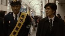 《昭和64年》中文预告片 少女诱拐杀人事件悬案