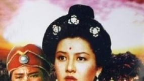 大唐公主西域记