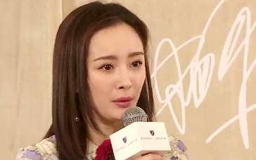 杨幂洋装亮相气色红润 致力儿童慈善关注净水计划