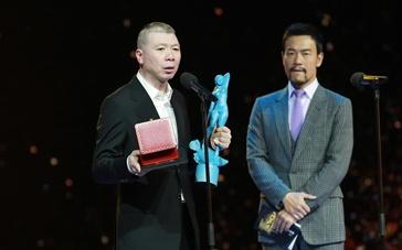 0411快讯:导演协会表彰大会 《老炮儿》成大赢家