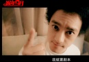 《猴年马月》首曝角色特辑 赵英俊遭董立范强吻