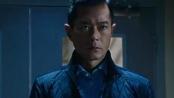 《三人行》预告  杜琪峰指导巅峰阵容火花四射