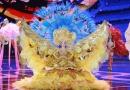 如梦似幻!北京电影节闭幕式歌舞表演精彩纷呈