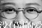 """赵薇第二部导演作品《没有别的爱》自公布开机以来就引起影迷的极大关注,其演员阵容更是引发猜测。4月25日赵薇导演亲自发布 """"眼技派""""版宣传图,首度曝光八位主演阵容:戴立忍、袁泉、陈冲、宁静、俞飞鸿、齐溪、水原希子、韩红亮相,打出""""一手演技牌""""。据赵薇透露:""""作为第二部导演作品,希望能呈现更有质感的电影。"""