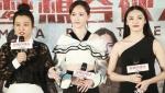 """0425快讯:《梦想合伙人》首映 """"青茫""""领跑新片"""