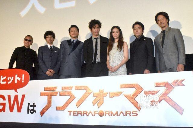 《火星异种》首映会见会伊藤英明小栗旬互打趣