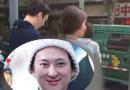 王思聪乘百万豪车现身上海街头 长发美女陪伴
