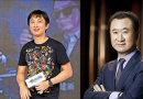 2016新财富500富人榜出炉 王思聪王健林登顶