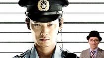 《日本最坏的家伙们》中文预告 绫野刚演恶警察