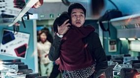 《釜山行》曝预告片 KTX列车遭遇丧尸病毒袭击