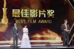 大学生电影节奖项揭晓 冯小刚、白百何分封帝后