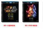 星战系列新作口碑席卷全球 DVD蓝光现全线发行