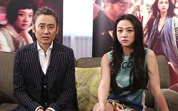 《北西2》幕后花絮 汤唯吴秀波化身真人表情包