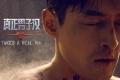 胡歌加盟《真正的男子汉》 回应:等官方公布