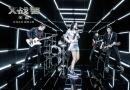 《X战警:天启》将映 谭维维将演唱中国区推广曲