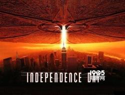 《独立日2》特辑