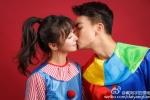陈紫函戴向宇领证宣布结婚 晒红本巨大钻戒抢镜