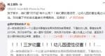 """0524快讯:章子怡怒斥性侵者 """"小鸟""""领跑周末"""