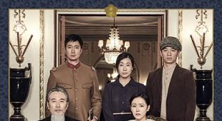 《德惠翁主》曝海报预告 孙艺珍饰朝鲜末代王女