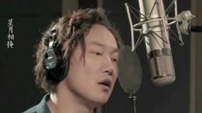 《大鱼海棠》发布主题曲MV 陈奕迅倾情献唱