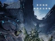 灾难片《独立日2》将映 李响献声20周年纪念特辑
