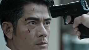 《寒战2》发布炸裂版预告片 三帝斗法群星乱战