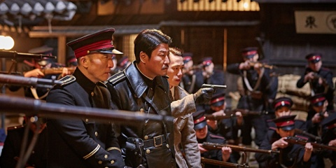 《密探》曝剧照 宋康昊、孔刘展现1920年代造型