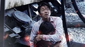 《釜山行》曝正式中文预告片 丧尸来袭包围列车