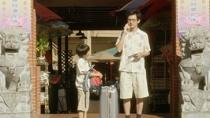 《咱叔》中文预告片 宅男叔叔夏威夷猛追相亲女