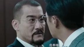 """《寒战2》爆预告 """"三大阵营""""疯狂互撕剑拔弩张"""