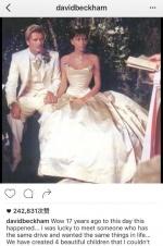 结婚17年纪念日 贝克汉姆和维多利亚高调示爱