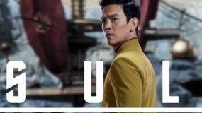 《星际迷航3》宣传片 苏鲁驾驶飞船一飞冲天