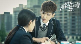 《致青春2》首日排片居榜首 成最具卖相青春电影