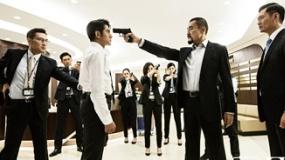 《寒战2》票房超《风暴》 成最卖座香港警匪片