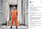 粉丝们一直密切关注的《速度与激情8》(以下简称《速激8》)近日曝光新进展,主演范·迪塞尔在脸书上晒出一张新图,公布了《速激8》预告上线的具体日期——12月11日。
