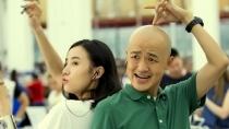 《陆垚知马俐》曝搞笑片段 宋佳霸气强吻包贝尔