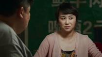 《情况不妙》先行版预告片 马丽变身犀利孕妇