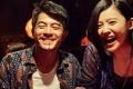 209期:冯小刚为《手机2》辟谣 郭富城磨练演技