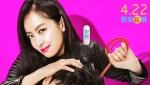 《POP/STAR》MV海外点击量超越S4主题曲