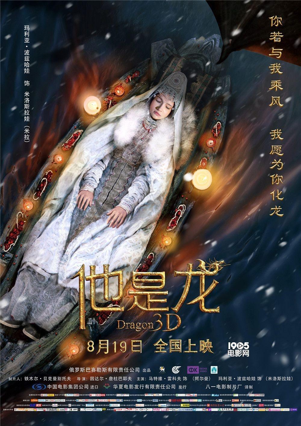 龙 猫 电影 中文 版